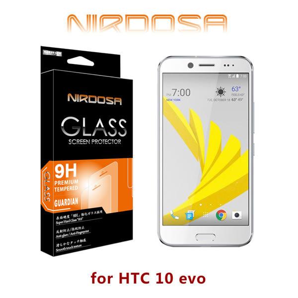 快速出貨 NIRDOSA HTC 10 evo 9H 0.26mm 鋼化玻璃 螢幕保護貼