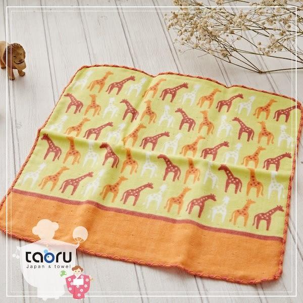 日本毛巾 : 町娘物語 長頸鹿 25*25cm (童巾 手巾 假日動物園 -- taoru日本毛巾)