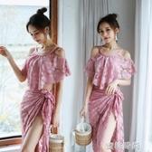 2020新款女泳衣分體三件套性感純色蕾絲比基尼女士泡溫泉平角泳裝 『蜜桃時尚』