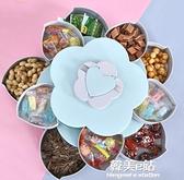 歐式創意多功能雙層旋轉糖果盒幹果糖盒分格帶蓋花瓣果盤過年零食ATF 韓美e站