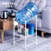 純凈水桶裝水支架倒置飲水器抽水器飲水機