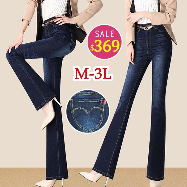 BOBO小中大尺碼【13511】中腰水洗弧線牛仔喇叭褲 M-3L 現貨