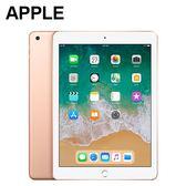 Apple 2018 iPad Wi-Fi 128GB 9.7吋 平板電腦 金