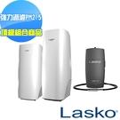 頂級組合【美國 Lasko】白淨峰高效節能空氣清淨機 HF-2160+HF-2162+AP-002