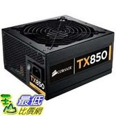 [美國直購 ShopUSA]  Corsair Enthusiast Series 850-Watt 80 Plus Bronze Certified Power Supply Compatible  - CMPSU-850TXV2 $5999