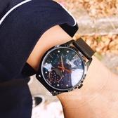 Henry London英國前衛品牌MOON PHASE復刻時光月相時尚腕錶HL35-LM-0326公司貨