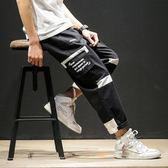 男士日系寬鬆工裝褲男潮牌春夏加肥加大呎碼胖子運動9九分褲男褲子 「爆米花」