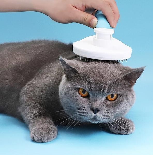 寵物梳毛器 貓梳子狗毛梳子專用梳毛器狗毛刷寵物梳去浮毛貓毛清理器【快速出貨八折下殺】