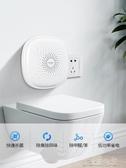 加濕器 消毒機空氣凈化器家用除甲醛異味衛生間廁所除臭神器殺菌消毒寵物