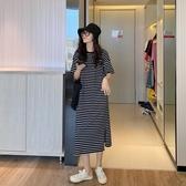 短袖洋裝2020新款女裝大碼條紋連身裙子夏季寬鬆顯瘦潮短袖女長款遮肚長裙 童趣屋