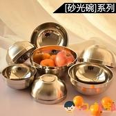 不銹鋼碗雙層餐碗加厚湯碗湯盆兒童成人食堂面碗不銹鋼隔熱碗【淘嘟嘟】