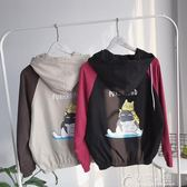 新款夾克男薄款韓版潮流帥氣寬鬆貓咪外套男寬鬆bf學生棒球服花間公主