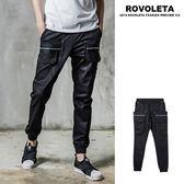 彈力拉練口袋束口縮口褲 【5V-4065】(ROVOLETA)