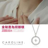 《Caroline》★【金秘書為何那樣】韓劇朴敏英同款防過敏鍍925純銀鑲嵌鋯鑽懸空透明短項鍊69921