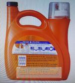 [促銷到6月14日] C2160440 TIDE LAUNDRY DETERGENT 汰漬OXI亮白護色洗衣精 4.43公升81蓋次