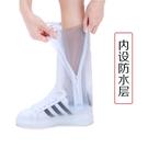 雨靴套 雨鞋套男女士高筒加厚耐磨防滑騎行韓國戶外兒童學生腳套防水鞋套