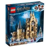 【南紡購物中心】【LEGO 樂高積木】哈利波特 Harry Potter-霍格華茲鐘樓 LT-75948