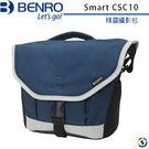 ★百諾展示中心★BENRO百諾 Smart CSC10 單肩包