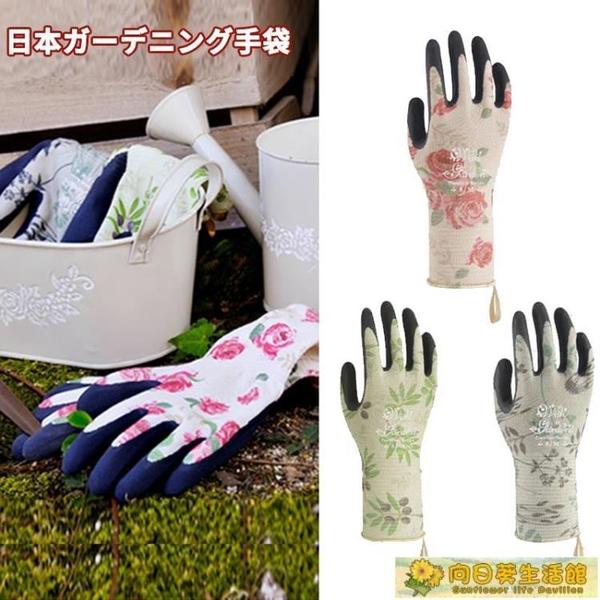 防切割手套 日本女花園種花種植摘菜園林園藝手套防割防月季刺防扎防水摘花椒 向日葵