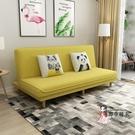 折叠沙發床 布藝沙發雙人可折疊兩用沙發床陽台出租房小戶型多功能公寓小沙發T