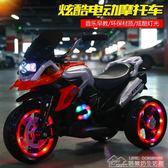 兒童電動摩托車小孩三輪車2-3-4-5-8歲大號寶寶遙控玩具車可坐人  居樂坊生活館igo