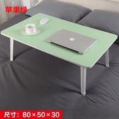 店長推薦特大筆記本電腦桌床上用折疊簡約宿舍神器懶人兒童桌子學習小書桌