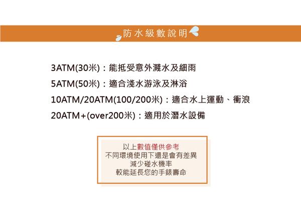 【ELLE】/愛戀心型時尚腕錶(男錶 女錶 Watch)/ELL21033/台灣總代理原廠公司貨兩年保固