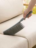 長柄掃床刷子家用臥室床上用毛刷子掃炕笤帚軟毛除塵清潔刷 微愛家居