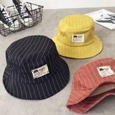 漁夫帽條紋OL風日系可折疊防曬沙灘帽【奇趣小屋】