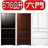 《日立HITACHI》676L日製六門變頻智慧控制冰箱 RG680GJ (送安裝定位+舊機回收)