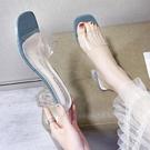 高跟拖鞋 透明高跟涼拖鞋女外穿2021新款夏網紅ins粗跟水晶法式仙女一字拖