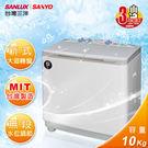 留評價截圖送厚直馬克杯x2 台灣三洋SANLUX 10kg雙槽洗衣機 SW-1068