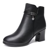 棉鞋冬季短靴 粗跟尖頭馬丁靴棉皮靴《小師妹》sm506