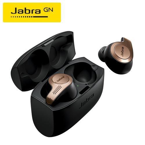 Jabra Elite 65t 真無線運動藍牙耳機 銅黑