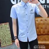 夏季短袖襯衫男士韓版修身青少年半袖襯衣潮男裝休閒襯衫白色衣服 依凡卡時尚