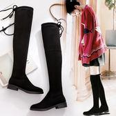 長靴女過膝靴新款高筒平底襪靴長筒靴冬季加絨靴子女