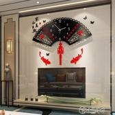 現代扇形鐘表掛鐘客廳創意時尚新中式時鐘掛表家用大氣裝飾石英鐘 小城驛站