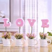 仿真植物LOVE小盆栽假花 小樹草球盆景 人造花