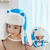 兒童雷鋒帽 潮秋冬男童女加厚保暖騎車棉帽子上學防寒護臉