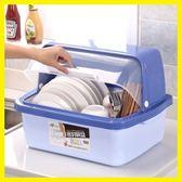 碗柜塑料廚房瀝水碗架帶蓋碗碟架放碗箱碗筷餐具收納盒碗盤置物架【奇貨居】