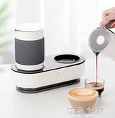 七次方花式咖啡機全自動家用奶泡機一體機摩卡壺意式電動奶泡機聖誕節  220V