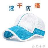 兒童防曬帽網帽鏤空男童女童夏季小學生親子運動透氣遮陽帽棒球帽 夢幻衣都