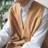 秋季男學生毛線無袖背心 V領套頭寬鬆青少年打底毛衣針織馬甲 魔法街