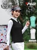 全館83折 PGM 新品!高爾夫女士套裝 夏季女裝 9分褲 無袖背心 蕾絲背心