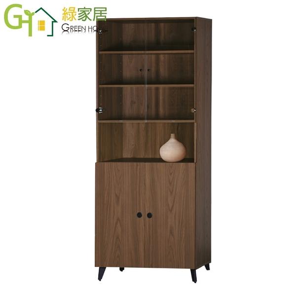 【綠家居】葉里 現代2.7尺玻璃四門書櫃/收納櫃(三色可選)