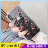 立體可樂瓶 iPhone iX i7 i8 i6 i6s plus 透明手機殼 飲料汽水罐 全包邊軟殼 保護殼保護套