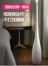 加濕器小熊落地式加濕器家用靜音 臥室孕婦嬰兒香薰大噴霧容量空氣凈化LX 莎瓦迪卡【衣好月圓】
