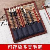 中國風裝毛筆的筆簾毛筆筆簾大號便攜復古風筆聯學生保護毛筆簾筆袋具文房四寶  初見