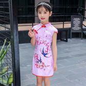 兒童旗袍 女童裝中國風唐裝 連身裙