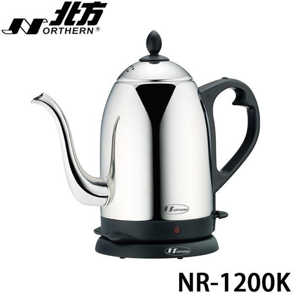 雙喬嚴選 【北方】快速電壺 NR-1200K